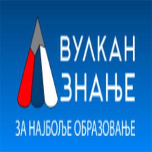 Osnovna škola - 1. razred - Vulkan