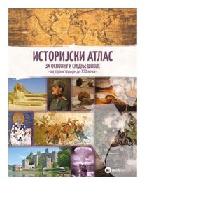 istorijski atlas za osnovne i srednje skole data status
