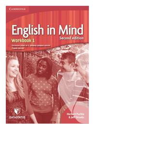 english in mind 1 radna sveska data status