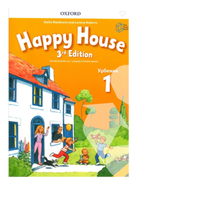 Happy house 1 udzbenik