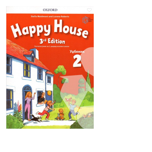 Happy house 2 udzbenik