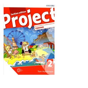 project 2 udzbenik engleski jezik za 5 razred