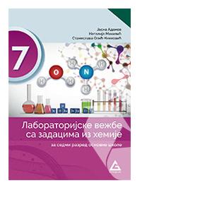 hemija 7 razred laboratorijske vezbe gerundijum