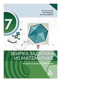 matematika radna sveska 7 razred gerundijum