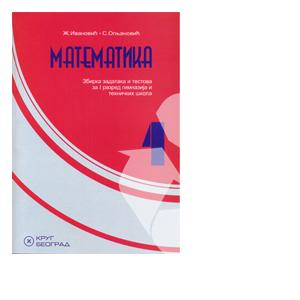 matematika 1 zbirka zadataka krug