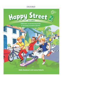 Happy street 2 udzbenik the english book