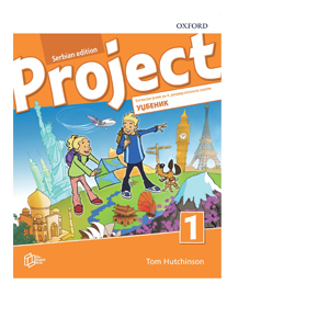 project 1 udzbenik the english book