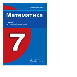 matematika 7 udzbenik krug