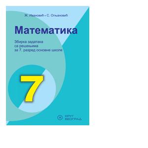 matematika 7 zbirka zadataka krug