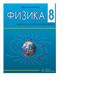 fizika 8 uzbenik krug