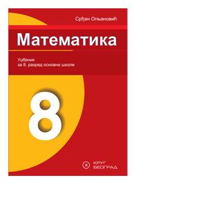 matematika 8 udzbenik krug