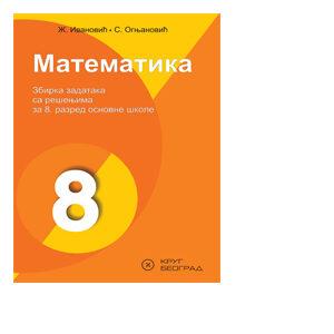 matematika 8 radna sveska krug