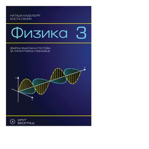 fizika 3 zbirka zadataka gimnazije krug