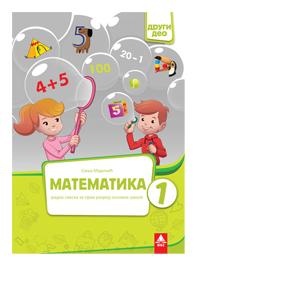 matematika radna sveska 1 bigz
