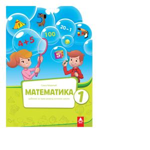 matematika udzbenik 1 bigz