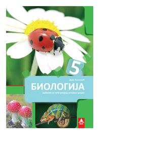 biologija udzbenik 5 bigz