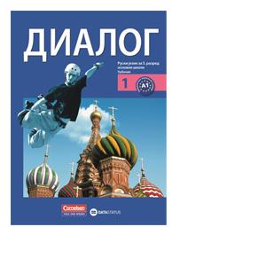 dialog 1 ruski jezik udzbenik data status