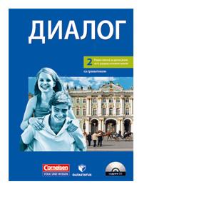 dialog 2 ruski jezik radna sveska data status