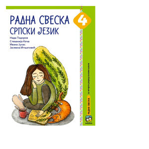 radna sveska srpski jezik udzbenik 4 razred eduka