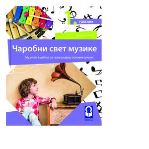 carobni svet muzike 1 razred freska