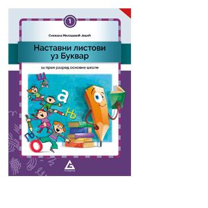srpski jezik nastavni listovi gerundijum 1 razred