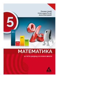 matematika udzbenik gerundijum 5 razred
