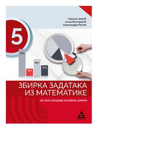 matematika zbirka gerundijum 5 razred