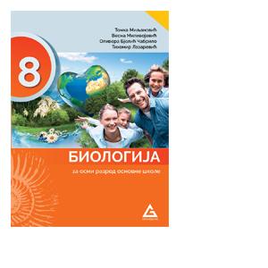 biologija udzbenik gerundijum 8 razred