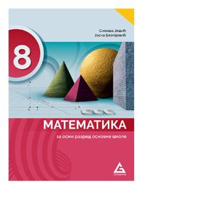 matematika udzbenik gerundijum 8 razred