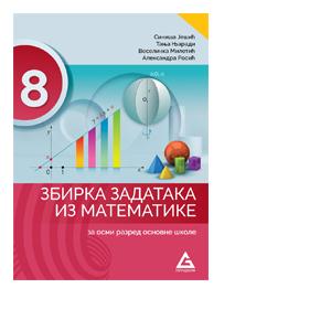 matematika Zbirka gerundijum 8 razred