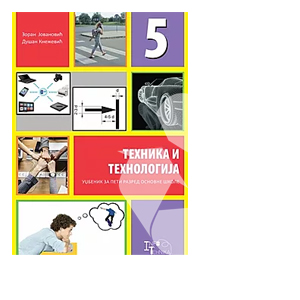infotehnika 5 udzbenik