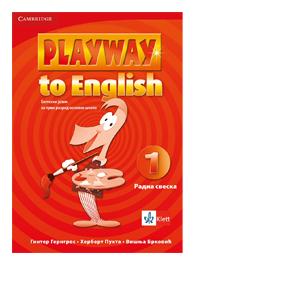 playway to english radna sveska 1 razred klett