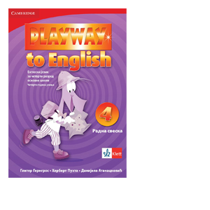 playway to english 4 radna sveska engleski jezik klett
