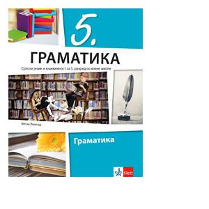 srpski jezik gramatika sveska 5 razred klett