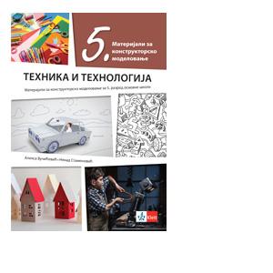 tehnika i tehnlogija materijali 5 razred klett