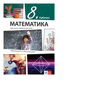 matematika udzbenik 8 razred klett