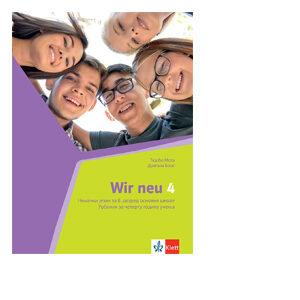 wir neu 4 udzbenik nemacki jezik klett