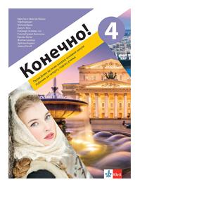 konecno 4 udzbenik ruski jezik klett