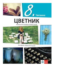 citanka cvetnik 8 razred srpski jezik klett