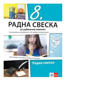 radna sveska 8 razred srpski jezik klett