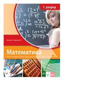 matematika udzbenik gimnazije i strucne skole 1 godina klett