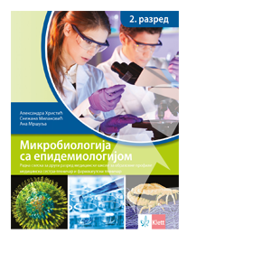 mikrobilologija sa epidemiologijom 2 godina medicinske skole klett