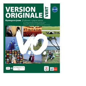 Version Originale Vert 3 Udzbenik