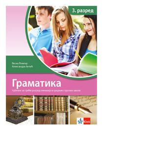 gramatika 3 srpski jezik