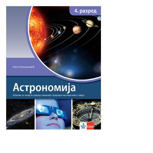 Astronomija 4 udzbenik Gimnazije klett