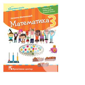 matematika udzbenik 3 razred kreativni centar