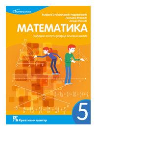 matematika 5 udzbenik kreativni centar
