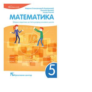 matematika 5 zbirka zadataka kreativni centar