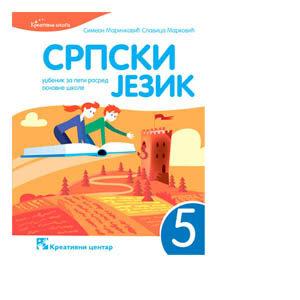 srpski jezik 5 udzbenik kreativni centar
