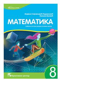 matematika 8 udzbenik kreativni centar